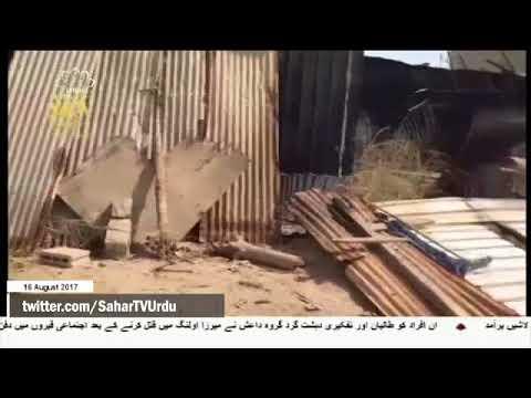 [16Aug2017] العوامیہ شہر پر سعودی فوجیوں کے حملے جاری- Urdu