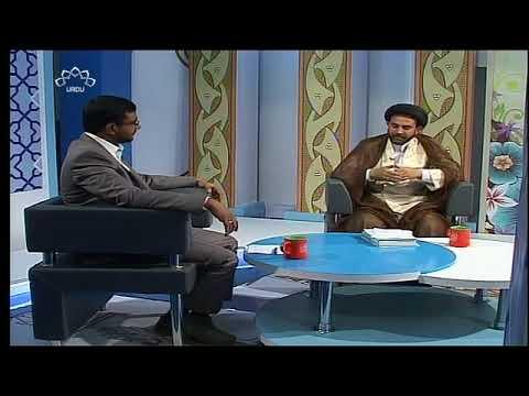 [16Aug2017] امامت اور رہبری شہید مطہری کی نگاه میں - فکر مطہر - Urdu