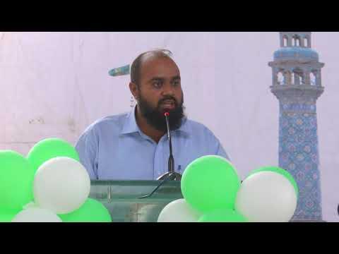 [6th Annual Meeting At Mehdia City] Speech: Naveed Anwar - 13 August 2017 - Urdu
