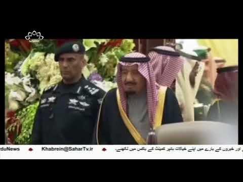 [17Aug2017] قطر،سعودی عرب سرحد کھولنے کا فیصلہ سیاسی ہے - Urdu