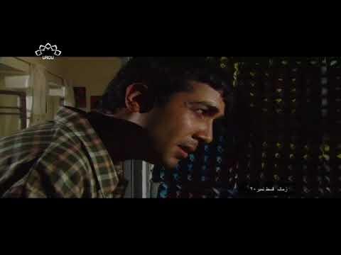 [ Irani Drama Serial ] Zamana | زمانہ - Episode 19 | SaharTv - Urdu