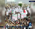 [19 August 2017] Yemen- Houti supporters pour onto streets to protest escalating war - English