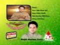 Ya Imam-e-Zamana  AS - Urdu Muqabat