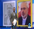 [20 August 2017] Zarif- US president quick to insult Islam - English