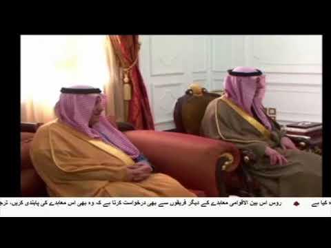 [19Aug2017] نفسیاتی محاصرے سے نکلنے کی سعودی عرب کی کوشش- Urdu