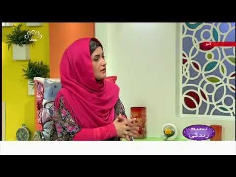 [ پولیو کی وجوہات اور علاج [نسیم زندگی - Urdu