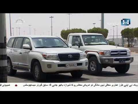 [20Aug2017] قطر کے خلاف سعودی سازش- Urdu