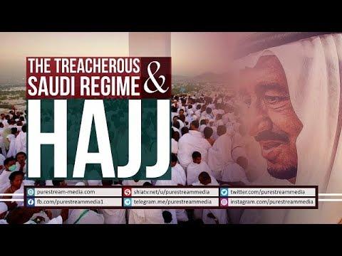 The Treacherous Saudi Regime & Hajj | Farsi sub English