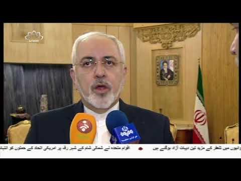 [23Aug2017] ایران، سعودی پالیسی میں تبدیلی کا خیر مقدم کرے گا - Urdu