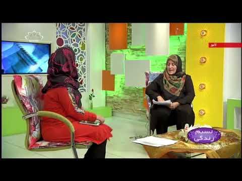 [ موضوع :نفسیاتی مسائل اور ان کا حل [نسیم زندگی - Urdu