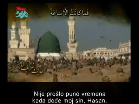 Hadis Kisa | Hadis - Farsi sub Arabic