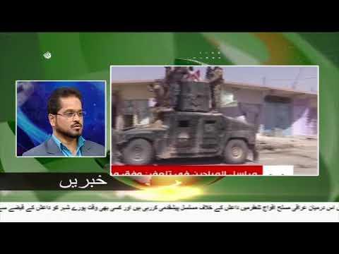 [27Aug2017] تلعفر کے محاذ پر عراقی افواج کی پیشقدمی - Urdu