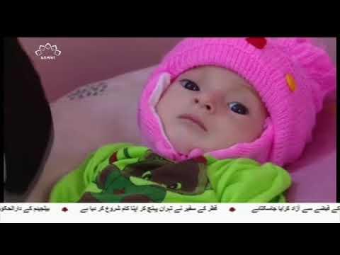 [26Aug2017] یمن کی تازہ ترین صورتحال  - Urdu