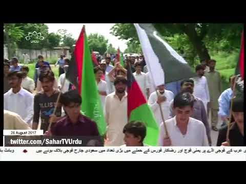 [26Aug2017] پاکستان میں امریکہ مخالف مظاہرے - Urdu