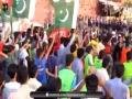 Murdabad America or Tahafuz-e-Pakistan Rally   27 Aug 2017   Karachi - Urdu