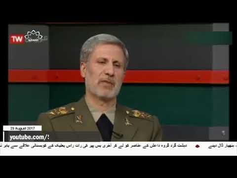 [29Aug2017] سعودی شہزادوں اور فضائیہ کے افسروں کے لئے خفیہ جیل - Urdu