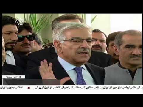 [30Aug2017] پاکستان کی قومی اسمبلی میں امریکا مخالف قرارداد - Urdu