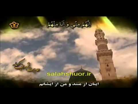 حدیث كساء | حاج مهدی سلحشور  - Arabic