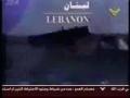 Hizballah Clips - البارجة تحترق - Arabic