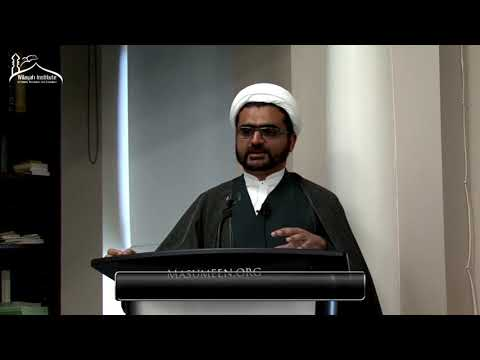 A Night with the Thaqalayn - Speech: Shaykh Muhammad Hasnain - English