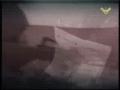 Hizballah Clips - مقاومة مقاومة - Arabic