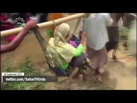 [08Sep2017] روہنگیا مسلمانوں کی نسل کشی  - Urdu