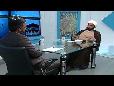 [08 Sep 2017] اسلامی حکومت کی ذمہ داریاں- Rahe Nijat | راہ نجات Urdu