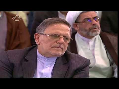 [08 Sep 2017] Tehran Friday Prayers | آیت اللہ موحدی کرمانی - Urdu