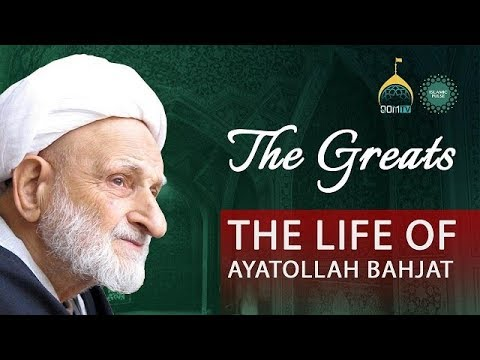 The Life of Ayatollah Bahjat | Documentary | The Greats | English