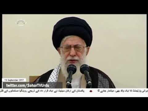 [13Sep2017] امام خمینی (رح) کے نظریات اور انقلابی افکار کی بالادستی