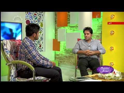 [ سیگرٹ نوشی کو چھوڑنا [ نسیم زندگی - Urdu