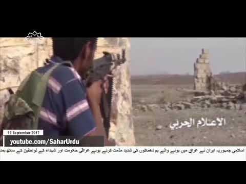 [15Sep2017] سعودی فوجیوں کے حملے میں ایک یمنی بچہ اور اس کی ماں جاں بحق -