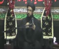 1st Majlis Night of 12th Safar 1436 کرامتِ انسان H I Syed Zaigham Rizvi Darbar-e-Masumeen AS Muscat