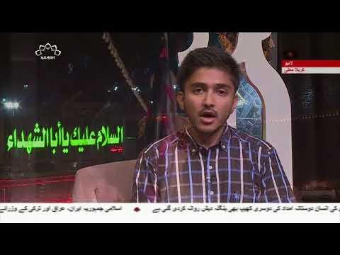 [21Sep2017] کربلا میں سحر عالمی نیٹ ورک کے نمائندے سے خصوصی گفتگو - Urdu