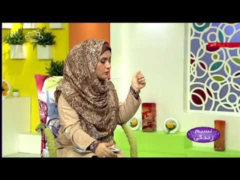 [ خاندان کی ساخت میں ماں کا کردار [ نسیم زندگی - SaharTv Urdu