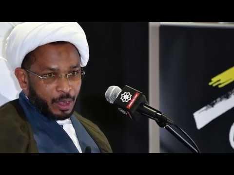Muharram 2017 - Shaykh Usama Abdulghani - Lecture 2 | English