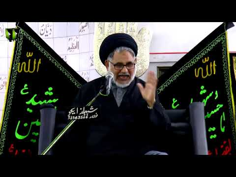 [02] Topic: Seerat-e-Anbiya - سیرت انبیاء  | H.I Hasan Zafar Naqvi - Muharram 1439/2017 - Urdu