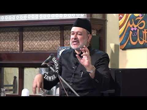 [03] Hidayat-e-Elahi ki Bunyadein | 3rd Muharram 1439 A.H | Moulana Agha Mujahid Hussain