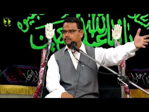 [04] Topic: Momin Ke Baseerat Or Maarfat | Professor Zahid Ali Zahidi - Muharram 1439/2017 - Urdu