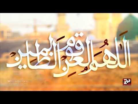 [Nauha 2017] Phir Baqee Tameer Hoga - Syed Ali Deep Rizvi | Muharram 1439 - Urdu