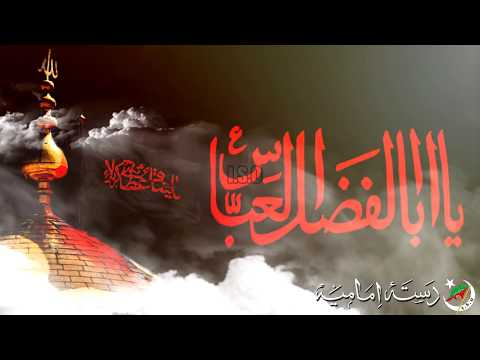 [Nauha 2017] Ay Karbala Bata | اے کربلا بتا  | Dasta-e-Imamia ISO - Urdu