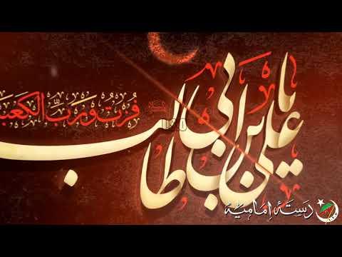 [Nauha 2017] Ya Ali, Ya Ali, Ya Ali | یا علیؑ، یا علیؑ، یا علیؑ  | Dasta-e-Imamia ISO - Urdu
