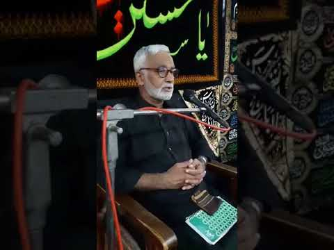 [2] Islam and Capitalism | Syed Hussain Moosavi - Muharram 1439 - Sindhi