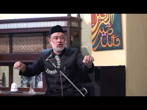[04] Hidayat-e-Elahi ki Bunyadein | 4th Muharram 1439 A.H | Moulana Agha Mujahid Hussain