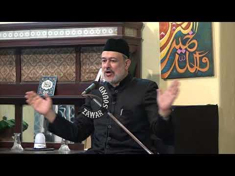 [05] Hidayat-e-Elahi ki Bunyadein | 5th Muharram 1439 A.H | Moulana Agha Mujahid Hussain