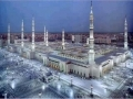 Surah Jumuah Sheikh Saad Al Ghamdi -Arabic