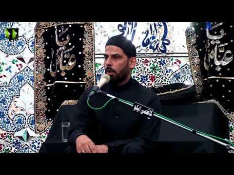 [02] Topic: معرفت اہلبیتؑ ، زیارت جامعہ | Moulana Mubashir Zaidi - Muharram 1439/2017 - Urdu