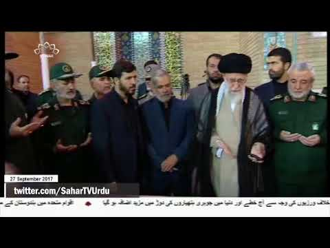 [27Sep2017] تہران میں پاسبان حرم ، شہید محسن حججی کی تشییع جنازہ - Urdu