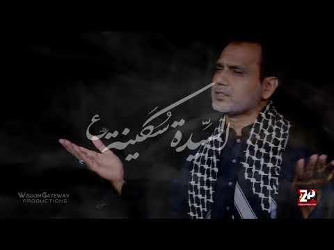 [Nauha 2017] Aakhir Baar Mujhay Chehra Dekha Do Baba - Syed Ali Deep Rizvi | Muharram 1439 - Urdu