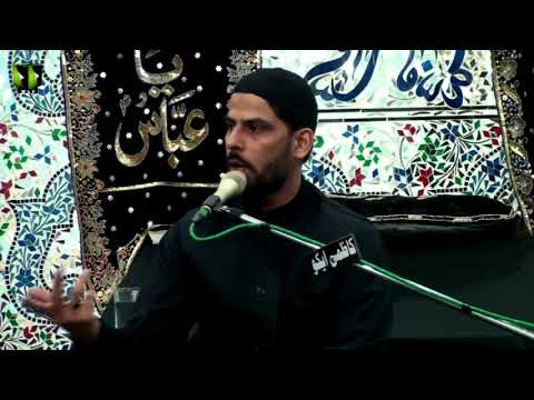 [05] Topic: معرفت اہلبیتؑ ، زیارت جامعہ | Moulana Mubashir Zaidi - Muharram 1439/2017 - Urdu